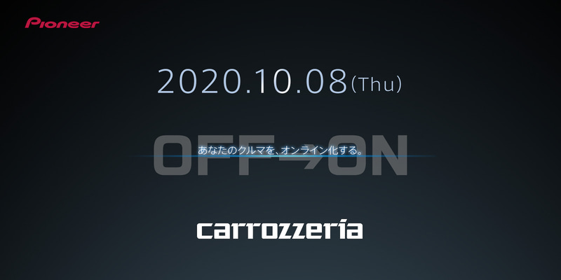 10月8日の新製品発表を示唆するティザーバナーを公開
