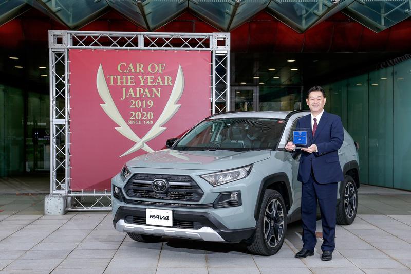 第40回 2019-2020 日本カー・オブ・ザ・イヤー 10ベストカー:トヨタ「RAV4」