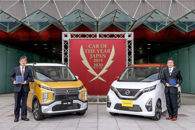 第40回 2019-2020 日本カー・オブ・ザ・イヤー 10ベストカー:日産「デイズ」、三菱自動車「eKクロス/eKワゴン」
