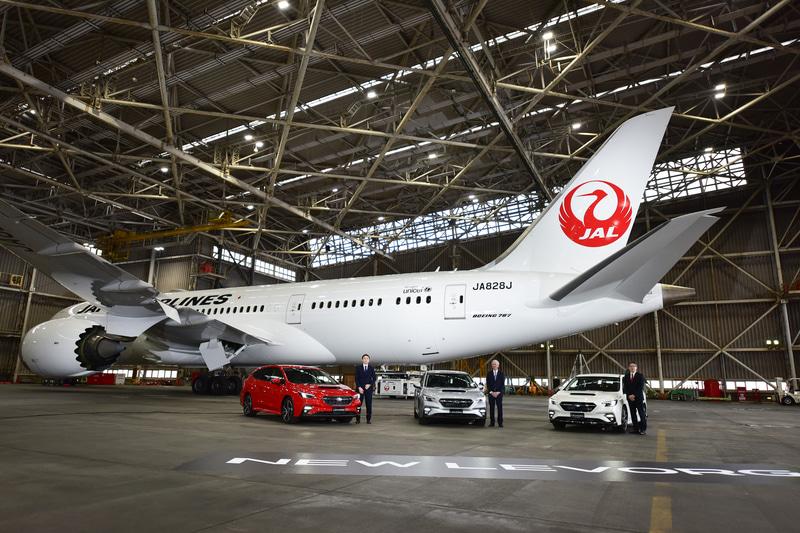 JAL 成田空港Aハンガーで行なわれた新型レヴォーグ発表会