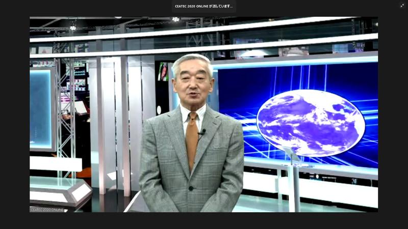 CEATEC 実施協議会 エグゼクティブプロデューサー 鹿野清氏