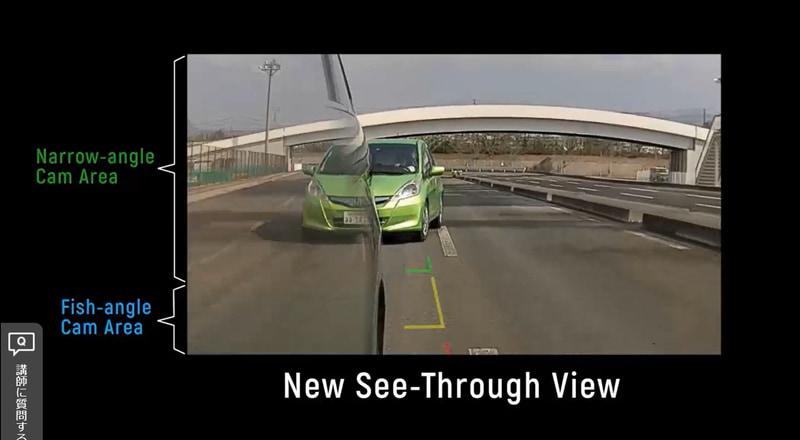 Eミラーは、車体に搭載している複数のカメラの映像を処理することで、実際には車体の影に隠れて見えない部分も可視化する