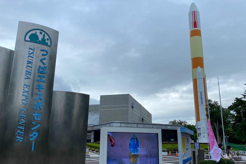 茨城県つくば市にある「つくばエキスポセンター」のエントランスから見えるロケットは、純国産ロケット「H-II」の実物大模型です。高さは50mあり、屋外ひろばから足元まで近くことができ、真下から眺めるとすごい迫力です