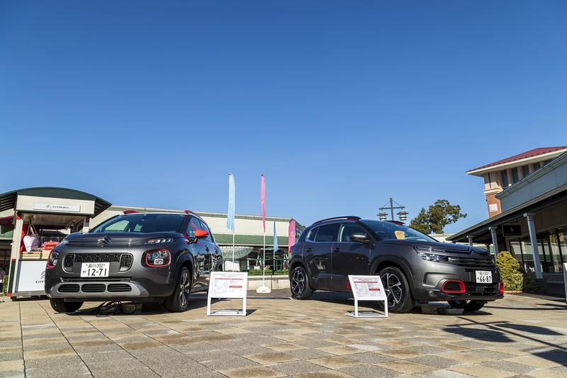 コンパクトサイズSUV「C3 エアクロス SUV」(左)と、快適な乗り心地の「C5 エアクロス SUV」(右)