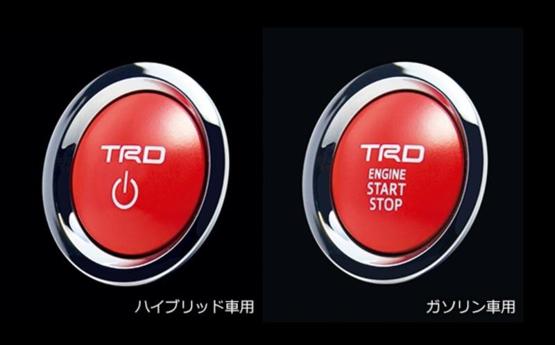 プッシュスタートスイッチ(ハイブリッド車用/ガソリン車用):各1万5400円