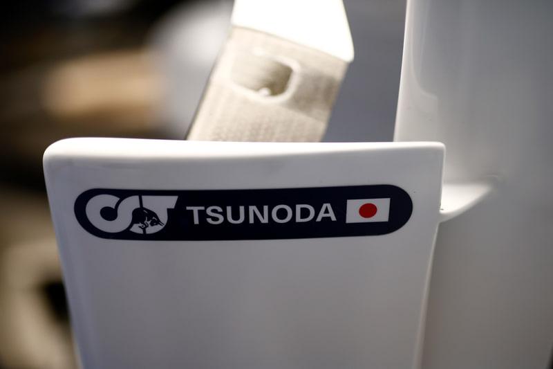 マシンのサイドに「TSUNODA」の名前が Photo:Honda