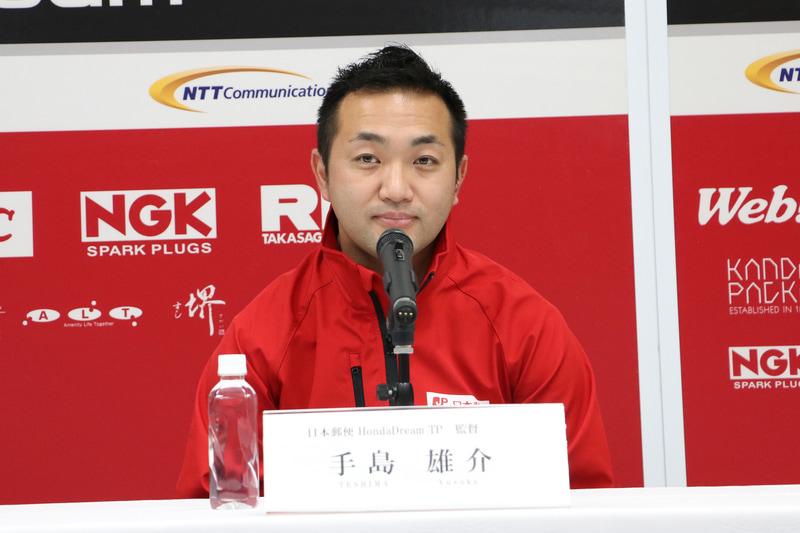 日本郵便 Honda Dream TPチーム監督の手島雄介氏