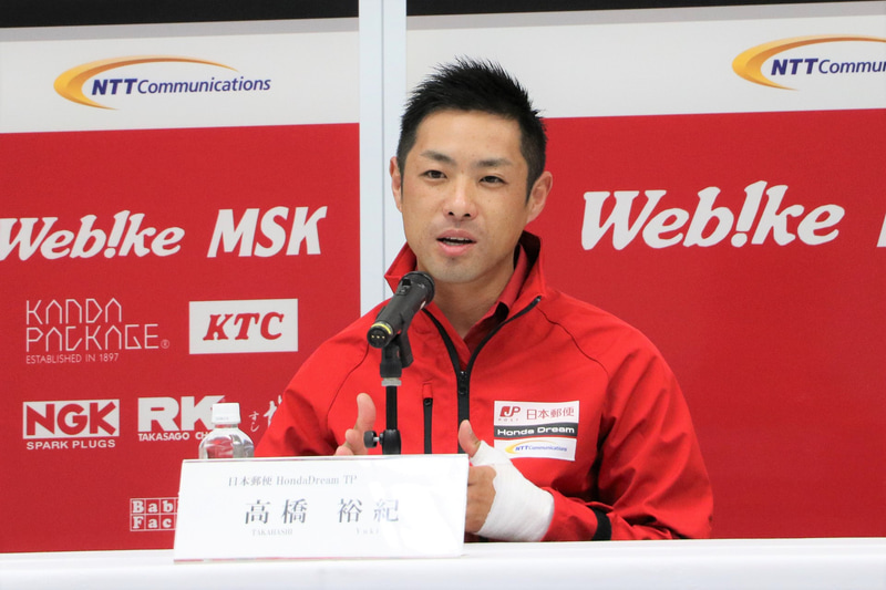 日本郵便 Honda Dream TPライダーの高橋裕紀選手
