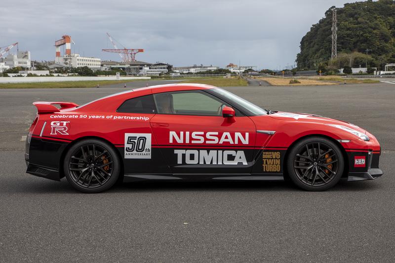 NISSAN GT-R トミカ50周年記念仕様 designed by NISSAN