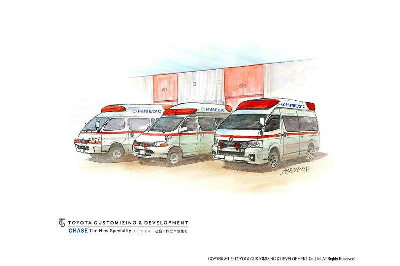 トヨタカスタマイジング&ディベロップメントが高規格救急車「ハイメディック」の累計生産1万台を記念してPC用壁紙を配布