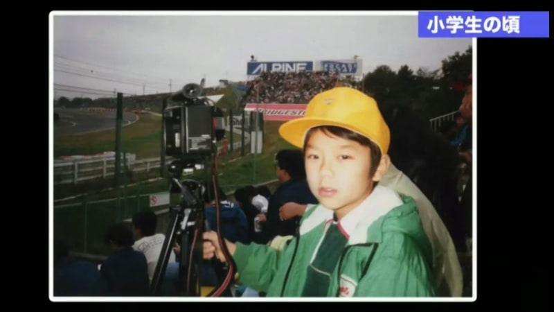 10歳のときに鈴鹿サーキットで観戦したF1日本グランプリの写真が公開された
