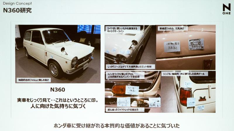 N360研究