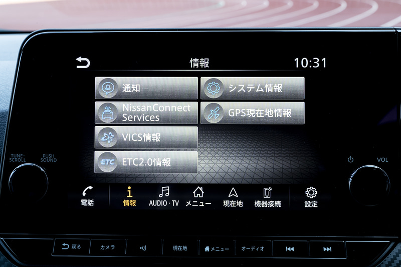 9インチディスプレイの採用によりナビゲーションだけでなくアラウンドビューモニター表示も見やすい