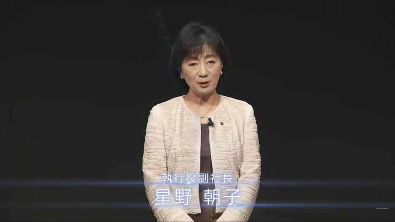 執行役副社長 星野 朝子