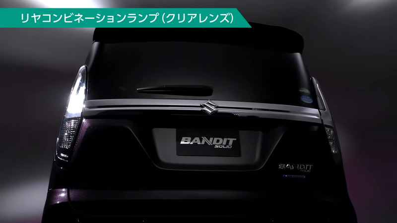 新型ソリオ バンディットの外観の特徴