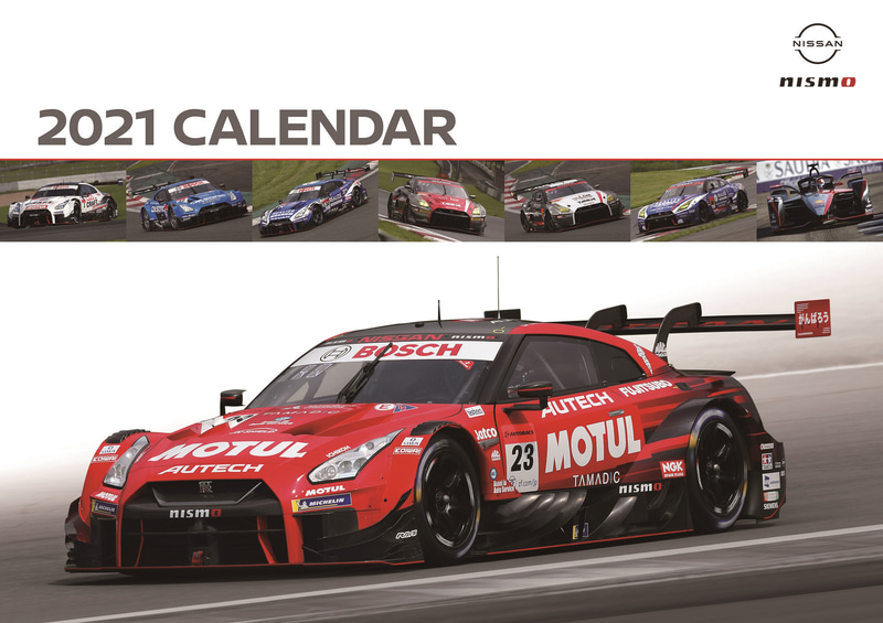 2021 NISMO カレンダー(壁掛け):2750円
