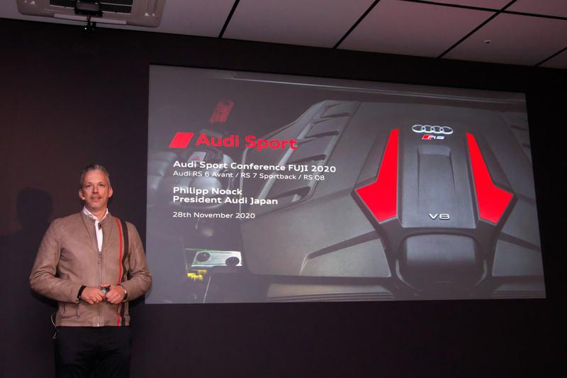 アウディ スポーツ開発の新型「RS 6 アバント」「RS 7 スポーツバック」「RS Q8」を紹介