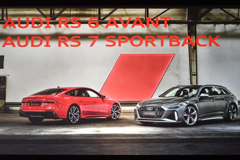 新型RSの紹介