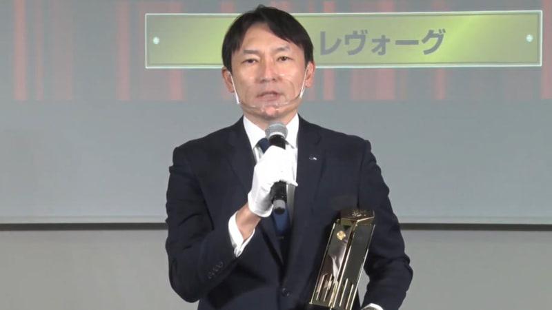 受賞の喜びをコメントする新型レヴォーグの開発責任者 五島賢氏