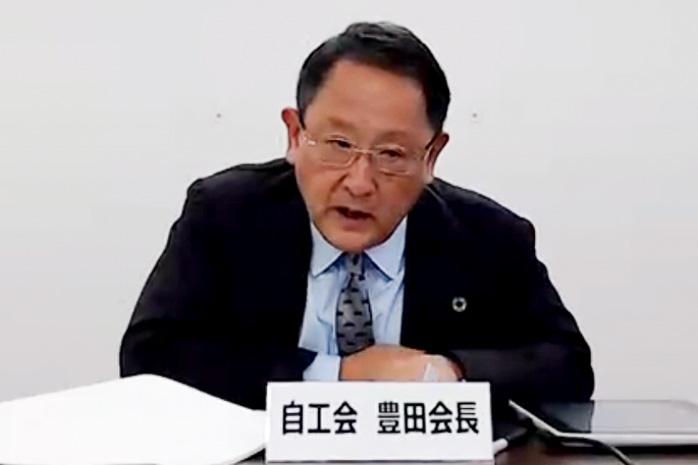 日本自動車工業会 会長 豊田章男氏