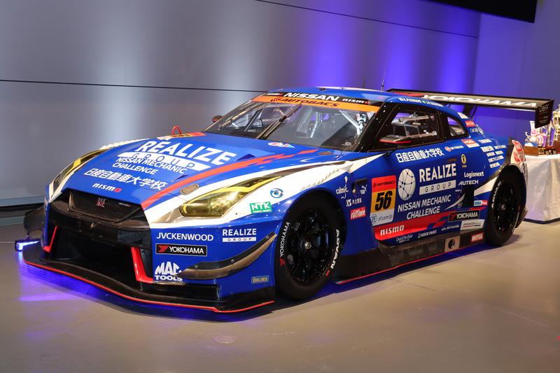 2020年のSUPER GT GT300クラスでチャンピオンマシンとなった56号車「リアライズ 日産自動車大学校 GT-R」も展示された