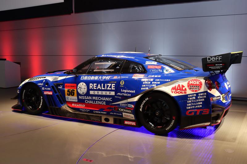 56号車 リアライズ 日産自動車大学校 GT-R
