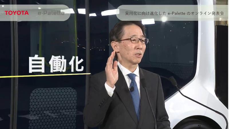 トヨタ自動車株式会社 コネクティッドカンパニー プレジデント 山本圭司氏