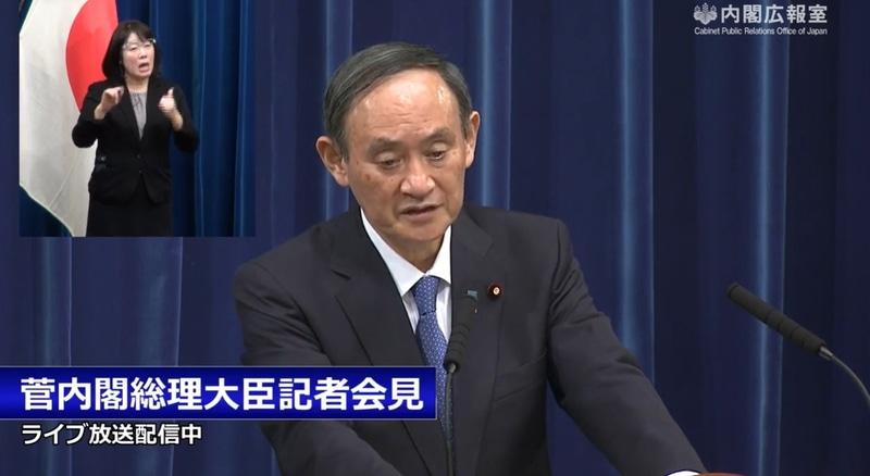 会見を行なった菅義偉総理