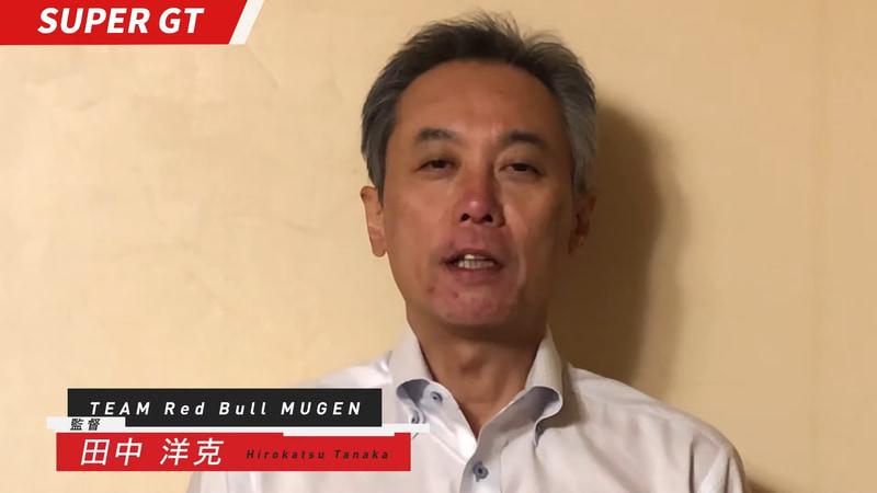 チームレッドブル無限の田中洋克監督