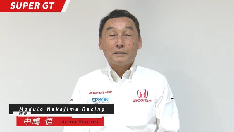 Modulo Nakajima Racingの中島悟監督