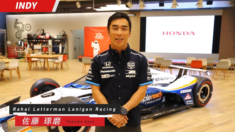 Rahal Letterman Lanigan Racing 佐藤琢磨選手