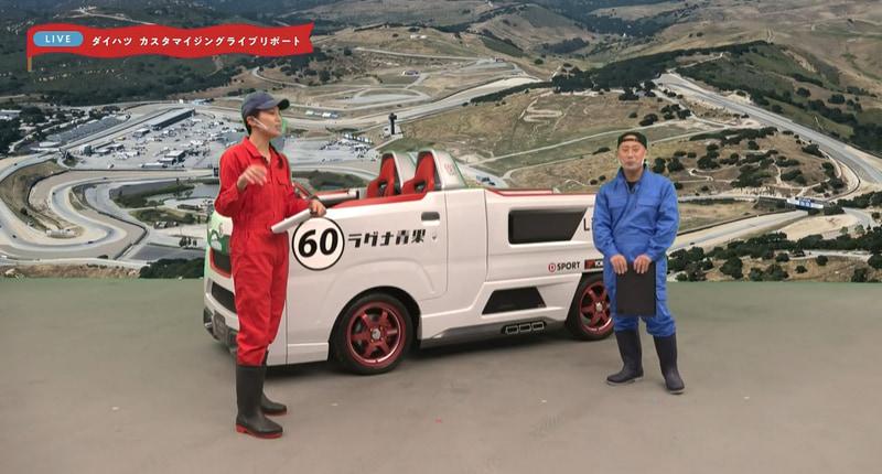 ハイゼット ジャンボ スポルツァVer.の「60」のゼッケンはハイゼットが2020年11月に60周年を迎えたことを意味し、ラグナ青果は青果店とラグナセカサーキットをかけたもの