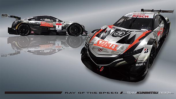STANLEY NSX-GT