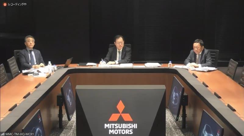 三菱自動車の第3四半期決算説明会がオンライン形式で行なわれた。左から代表執行役Co-COO 矢田部陽一郎氏、代表執行役CFO 池谷光司氏、代表執行役Co-COO 長岡宏氏