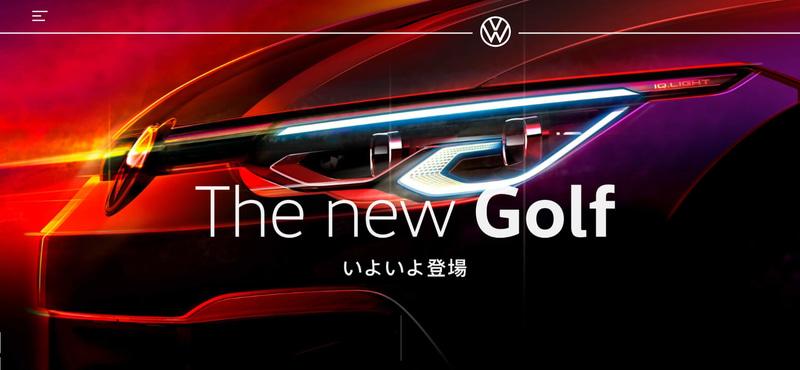 新型ゴルフ ティザーサイト トップページ