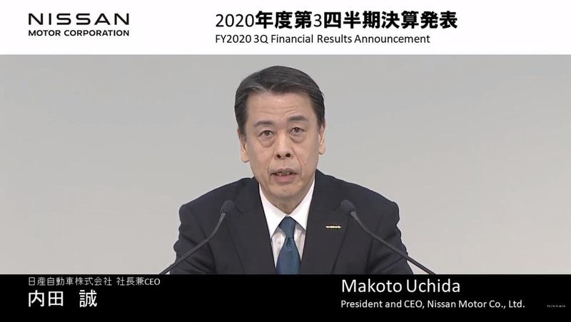 2020年度の第3四半期決算説明会に出席した日産自動車株式会社 代表執行役社長兼CEO 内田誠氏