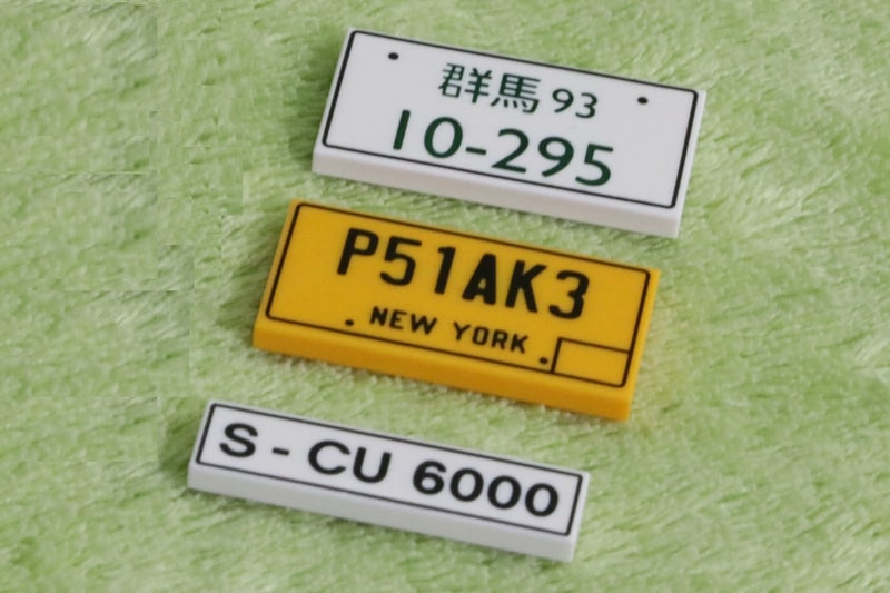 ナンバープレートは欧州仕様、アメリカ仕様、日本仕様の3種類が入っている