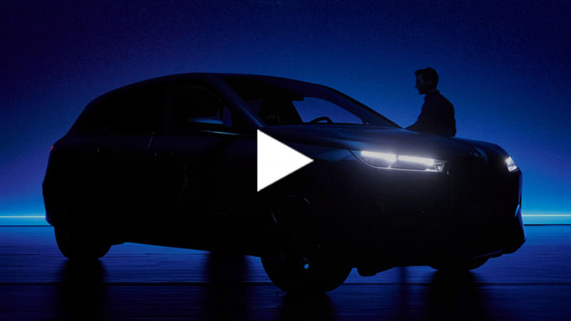 第8世代「BMW iDrive」のオンラインイベントを予告するティザー写真