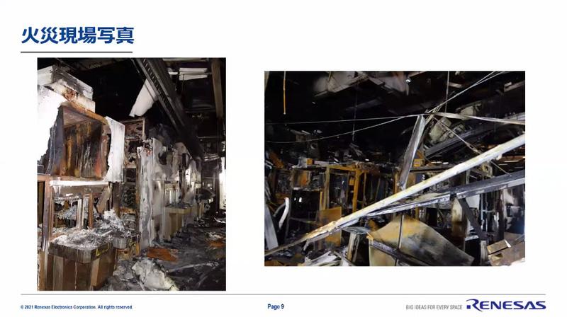 ルネサスの300mmウェハー製造を行なう主力施設が火災に