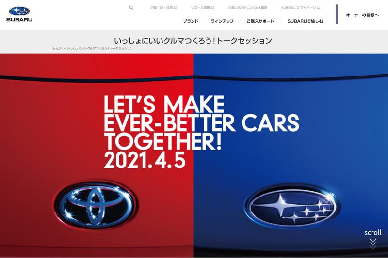 "<a href=""https://www.subaru.jp/together/"" class=""n"" target=""_blank"">スバルの特設サイト</a>"
