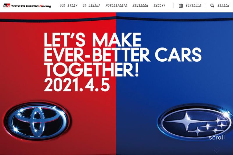 "<a href=""https://toyotagazooracing.com/jp/together/"" class=""n"" target=""_blank"">TOYOTA GAZOO Racingの特設サイト</a>"