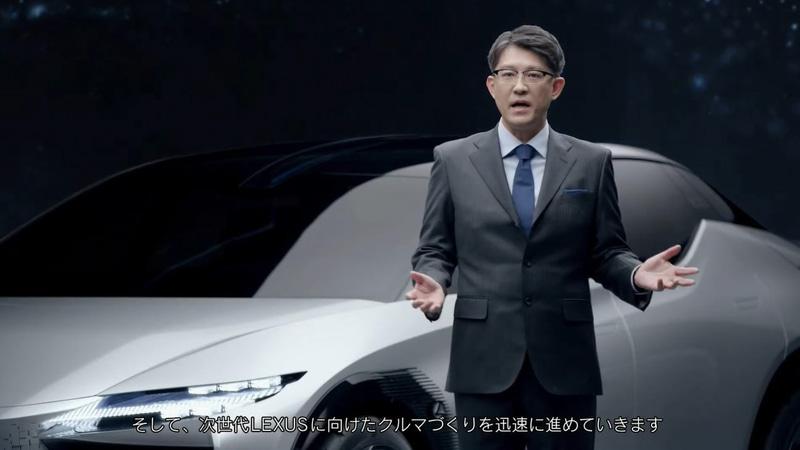 レクサスのEVコンセプトカー「LF-Z Electrified」とLexus International President/Chief Branding Officerの佐藤恒治氏