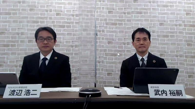 デンソー 経営役員 モビリティシステム事業グループ長 武内裕嗣氏(右)と同 AD&ADAS事業部長 渡辺浩二氏(左)