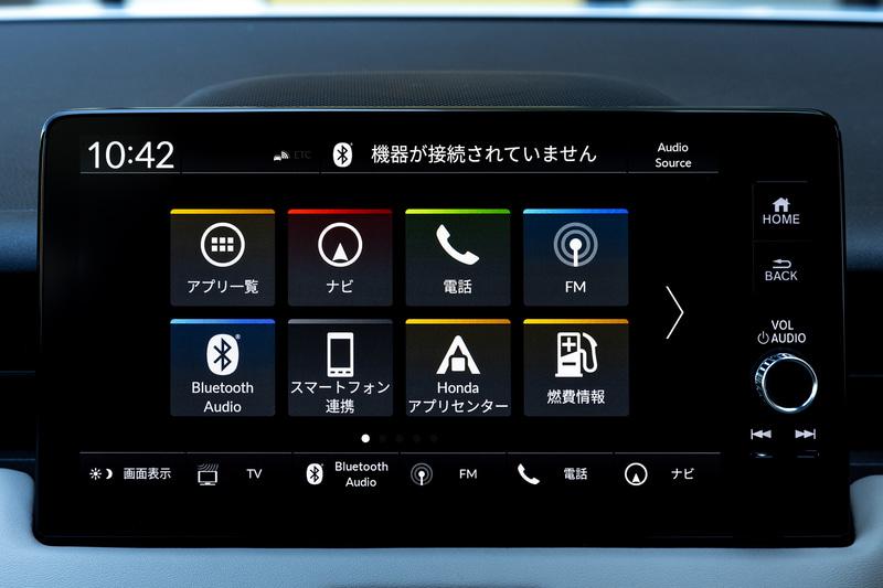 車載通信モジュールを搭載したHondaConnectナビゲーションはもちろん各種アプリも利用可能