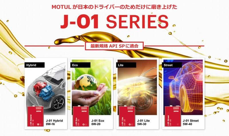 新「J-01シリーズ」をラインアップ
