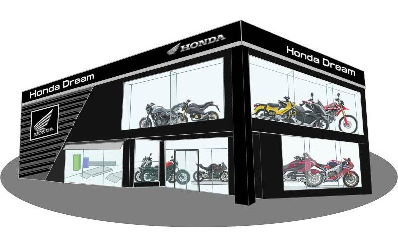 Honda Dream店舗イメージ