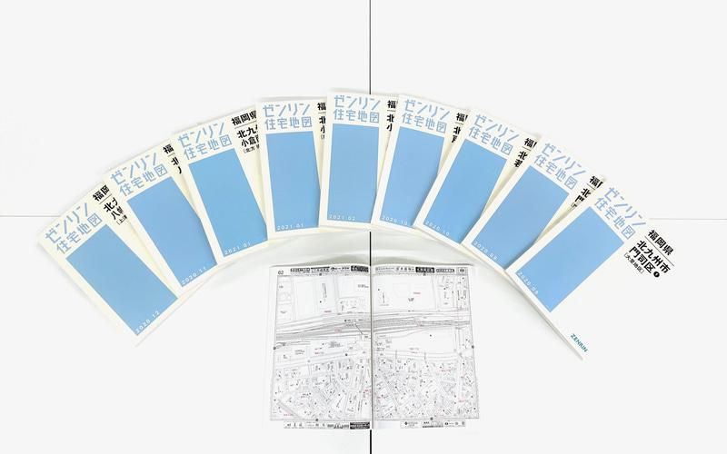 住宅地図帳