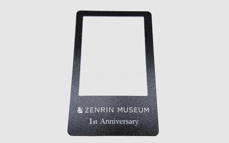 開館1周年記念品「カードルーペ」