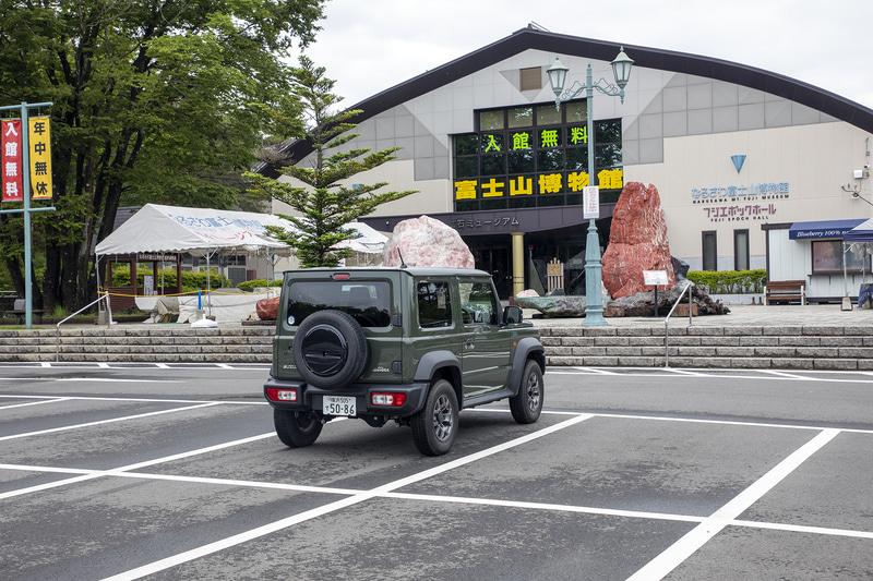 道の駅 なるさわにある富士山博物館。入場無料。朝早く到着したので開館前