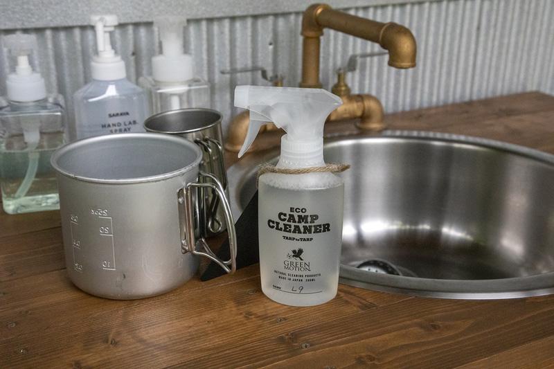 最近、キャンプ場で問題になってるのが炊事場のマナー悪化。油でもなんでも流してしまう人が増えているとのこと。anothaplaceではスプレーして拭き取るだけで初期の汚れが落とせるクリーナーを貸し出している。アウトドアテレワークの現場では水場がない、遠いこともあるのでこの手の用品を自前で用意しておくのもいいだろう